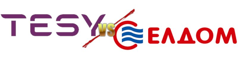 Tesy vs. Eldom - какъв бойлер да си купя